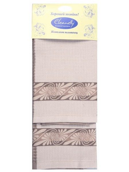 Комплект полотенец 2 шт.50*70