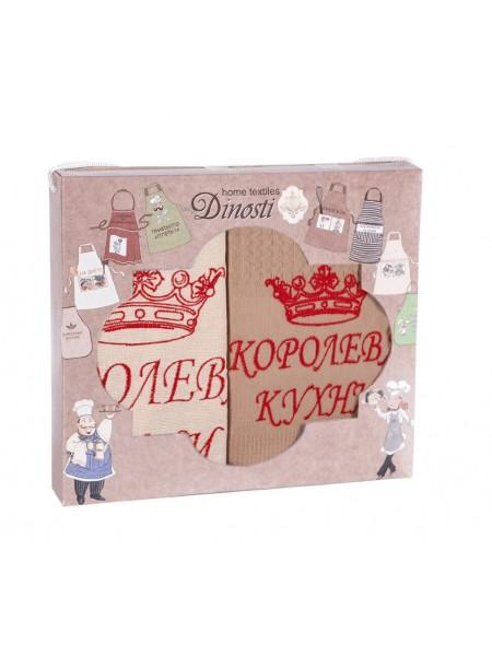 "Комплект кух. 2пр.""Dinosti"" (фартук+полотенце) ""Королева кухни"""