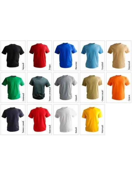 Футболка муж однотонная Faiz M (100% хлопок) Цвет в ассорт.