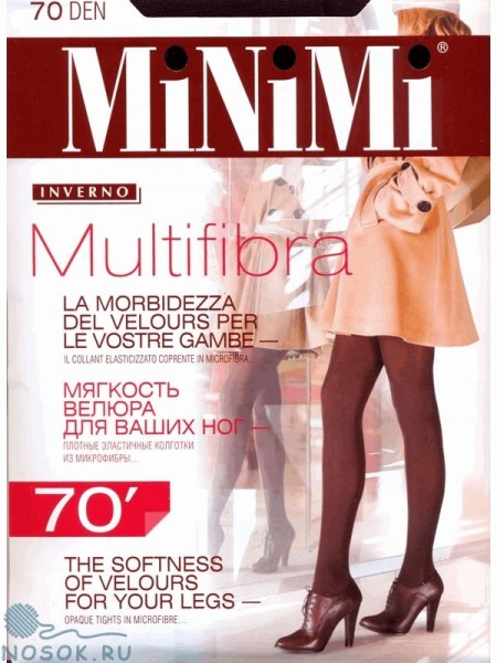 Колготки женские 70 Den Multifibra Nero