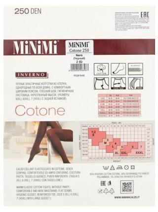 Колготки женские 250Den (хлопок) Cotone (nero)
