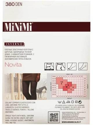 Колготки женские 380Den Novita(термо) с шерстью (nero)