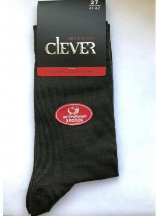 Носки мужские  Clever